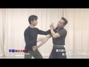 鷹爪翻子門-連拳五十路 第六至第十路 Eagle Claw - Lian Quan Wu Shi Lu (Section 6 to Section 10)