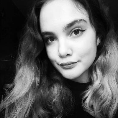 Карина Черезова