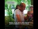 Абхазские торгаши дурят доверчивых туристов...