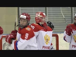 Турнир четырёх наций в Ступино, W18 России —W18 Чехии