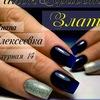 Zlata Avetisyan