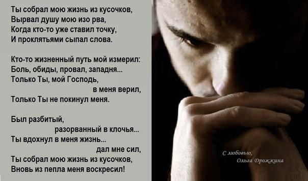 Фото №456268714 со страницы Ирины Смирновой
