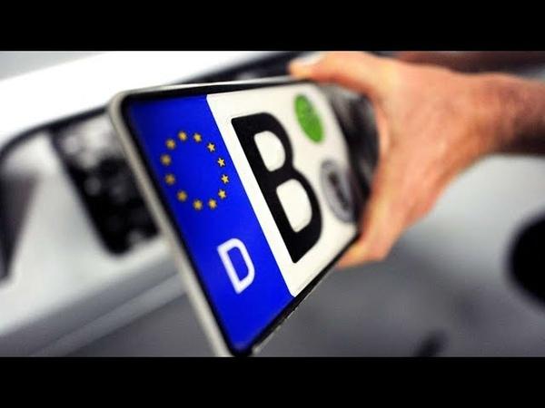 Активісти АЄС вважають антинародним новий законопроект про розмитнення і легалізацію євроблях
