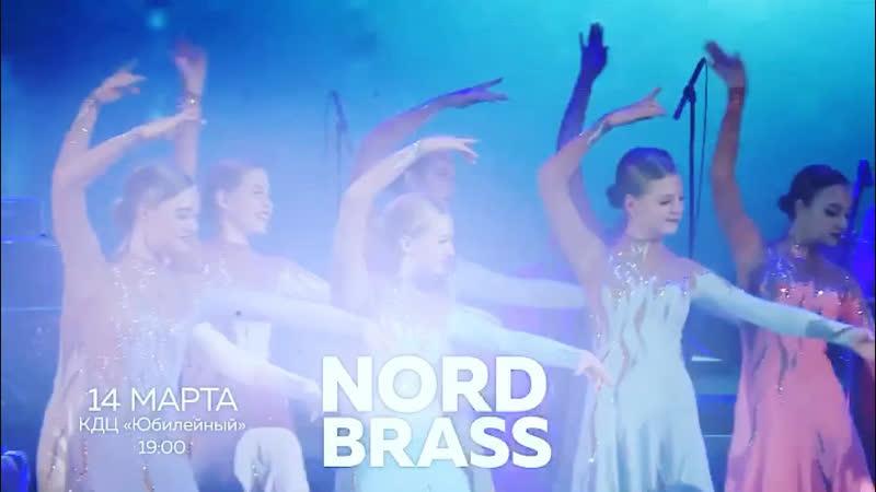 Big Band Nord Brass