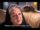 Любовь и наказание 49 50 серии Турецкие сериалы на русском языке, смотреть онлайн без регист