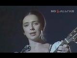 Плач гитары – Галина Беседина (Песня 85) 1985 год (В. Соколов – Ф. Гарсия Лорка)