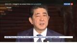 Новости на Россия 24 Япония и США о пусках КНДР никакого диалога, только нажим