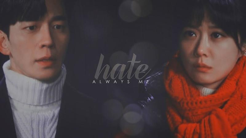 ► sunny lee hyuk ✖ always hate me the last empress MV