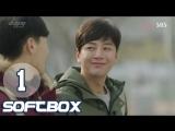 [Озвучка SOFTBOX] Переключи мир 01 серия