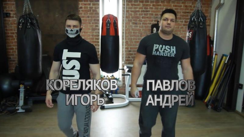 Кореляков Игорь VS Павлов Андрей ARMFIGHT 4 Sport Garage