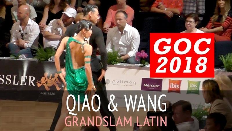 Qiao Bo Wang Min   Самба   GOC2018 GrandSlam LATIN - 3Round