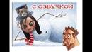 Приколы с котами с ОЗВУЧКОЙ - МОМО с whatsapp и подарок – ПОПРОБУЙ НЕ ЗАСМЕЯТЬСЯ - Domi Show
