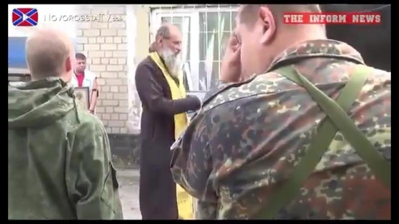 Благословение боевиков, пропаганда войны против Украины, участие в боях против украинских солдат, всяческая поддержка идеи ново