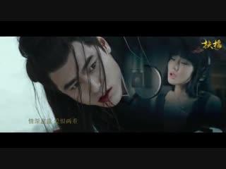 黃齡《繁華夢》【電視劇扶搖插曲 Legend Of Fu Yao OST】官方高畫質 Official HD MV