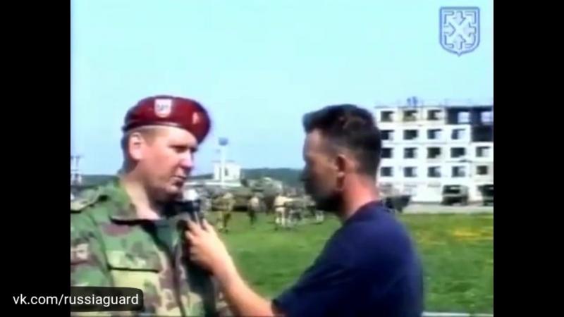 Сергей Иванович Лысюк о Краповом Берете!