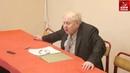 Лекция Виктора Трушкова: Работа В.И. Ленина Государство и революция