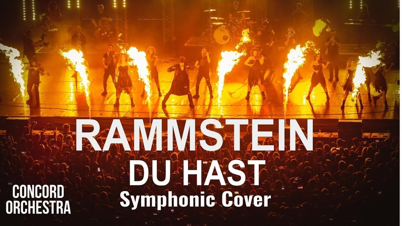 Du Hast Rammstein Cover by CONCORD ORCHESTRA