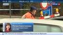 Новости на Россия 24 Бельгия экстрадирует главного подозреваемого в организации парижских терактов во Францию