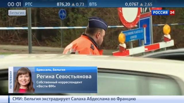 Новости на Россия 24 • Бельгия экстрадирует главного подозреваемого в организации парижских терактов во Францию