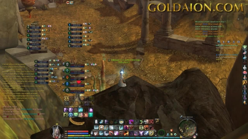[GoldAion.com] Атака на ГЕРУ ( добываем уникальную внешку )
