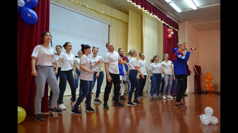 Ария отрядов в честь Дня Рождения Штаба СО РЭУ им.Г.В. Плеханова
