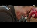 Мистер Саншайн   Mr. Sunshine   미스터 션샤인 -  13 серия [Превью]