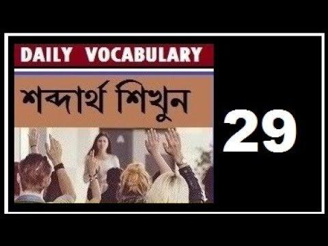Let's enrich vocabulary