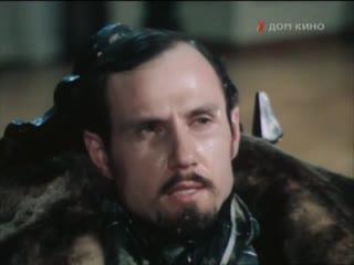 История Ленфильма 1974 год Свадьба Кречинского