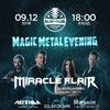 9.12 Алиби ★ MAGIC METAL EVENING ★ Вход Free