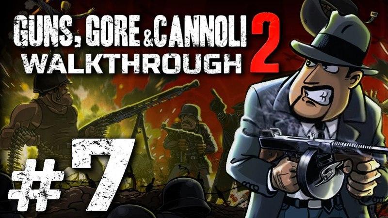 Прохождение Guns, Gore Cannoli 2 - Часть 7 - РАЗДАВИТЬ БУКАШКУ! / БОСС: ТЕМНЫЙ ДОН [ФИНАЛ] » Freewka.com - Смотреть онлайн в хорощем качестве