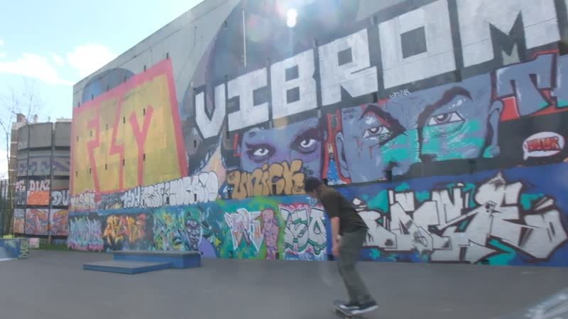 Скейтпарк на юге Парижа Skatepark Porte De Vanves, Paris