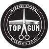 TOPGUN | Мужские стрижки | Санкт-Петербург