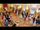 Золотой Пасхальный бал в Царицыно 2018