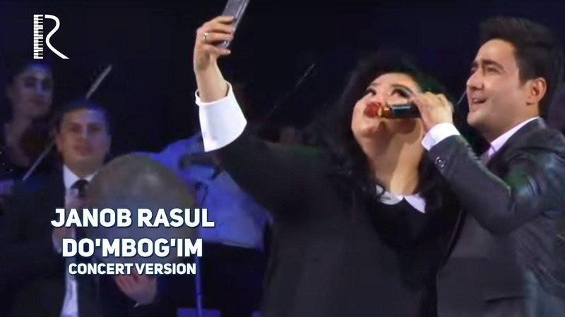 Janob Rasul - Do'mbog'im | Жаноб Расул - Думбогим (concert version 2017)