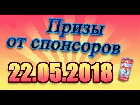 Итоги от группы Блог трейдера-предпринимателя. 22.05.2018.