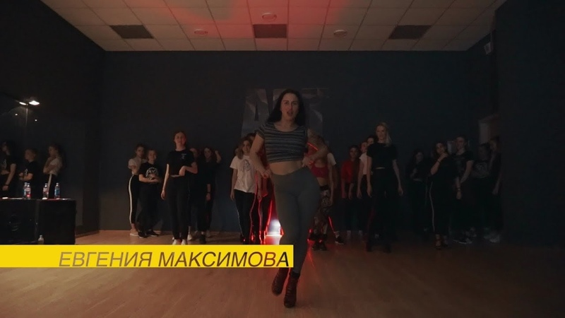 She wants to move - N.E.R.D \ JANE V-MUCCESS \ Мастер - класс в Art Craft 2019