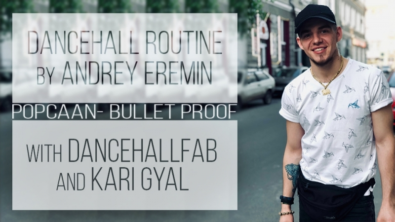 POPCAAN-BULLET PROOF | DANCEHALL ROUTINE BY ANDREY EREMIN | CLASS WITH DANCEHALLFAB AND KARI GYAL