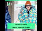 Съедобная мода от блогера из Тайланда | АКУЛА