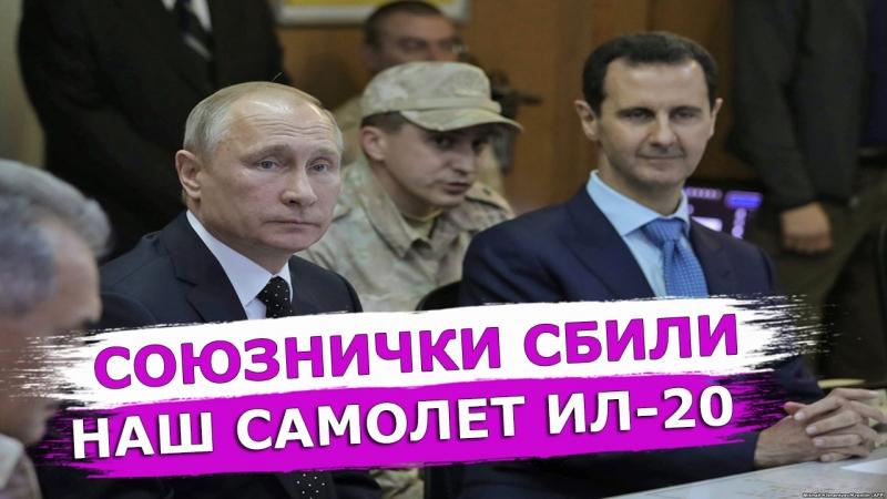 Россия проглотила очередное убийство своих солдат Leon Kremer 22
