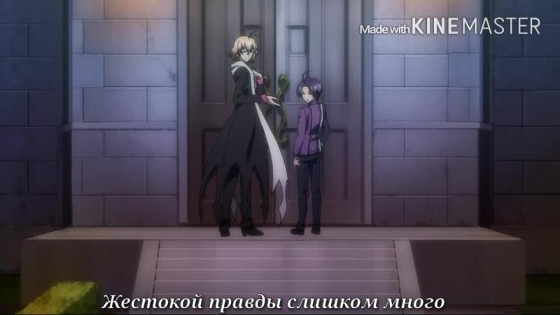 Servamp Snow Lily (CV.Kazuma Horie) - Garasu no Ame (rus sub)