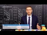 Алексей Навальной о необходимости наблюдателей в Саратове, Саратовской области и Поволжье