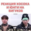 "@kpopxrus on Instagram: ""// #jhope // #suga //	звуки Хосока😹😻"""