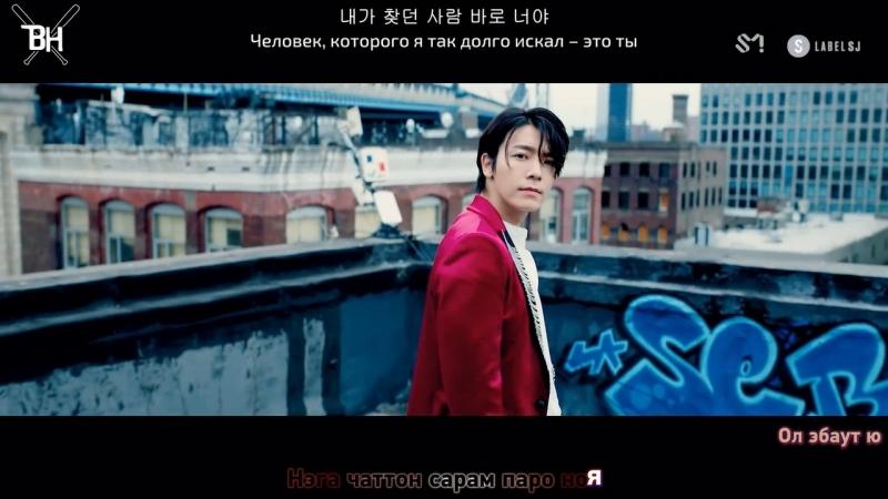 [KARAOKE] Donghae Eunhyuk (Super Junior) — 'Bout You (рус. саб)