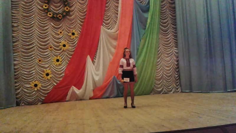 Балсіс Анастасія, обласний відкритий фестиваль З Україною в серці
