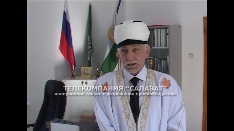 Выборы 2018 - Рамиль хазрат и епископ Николай