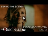 The Originals _ Favorite Scenes_ Christina Moses Riley Voelkel _ The CW [RUS_SUB]