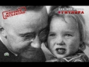 Новые русские сенсации - ДНК для внука Гитлера [22/04/2018, Документальный, SATRip]