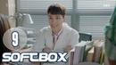 [Озвучка SOFTBOX] Красавчик и Чжон Ым 09 серия