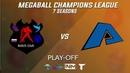 MCL 7. Play-Off. 1/8. Kolich Club vs Adventus (2 матч)