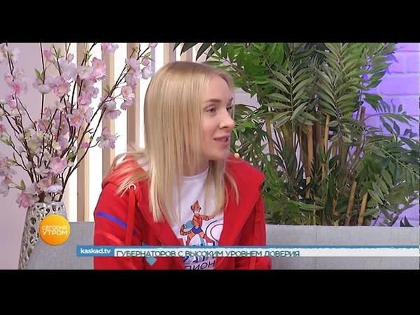 Вне Игры, Валентина Ищенко, Стань Чемпионом в Калининграде, 2019, kaskad.tv